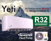 Новая линейка бытовой сплит системы Neoclima Yeti