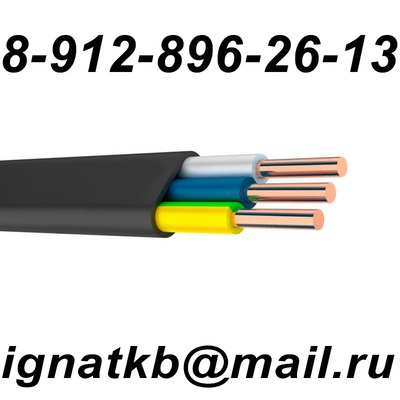 Закупаем кабель и провод разных сечений - main