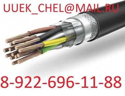 Куплю кабель силовой,  кабель контрольный,  кабель слаботочный - main